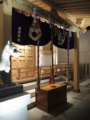 福徳神社、カトリック築地教会 更新です