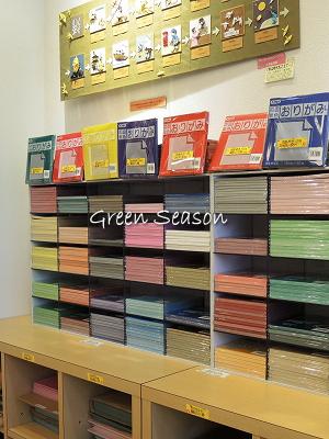 ハート 折り紙 折り紙博物館 東京 : s.webry.info