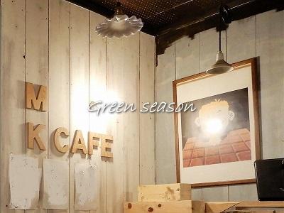 工務店のCafe